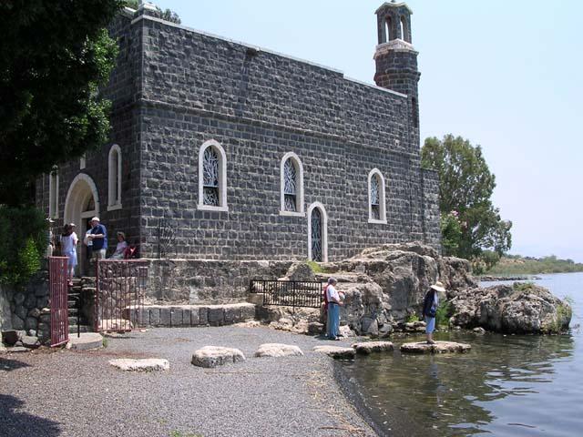 Galilee Mensa Christi. (1)